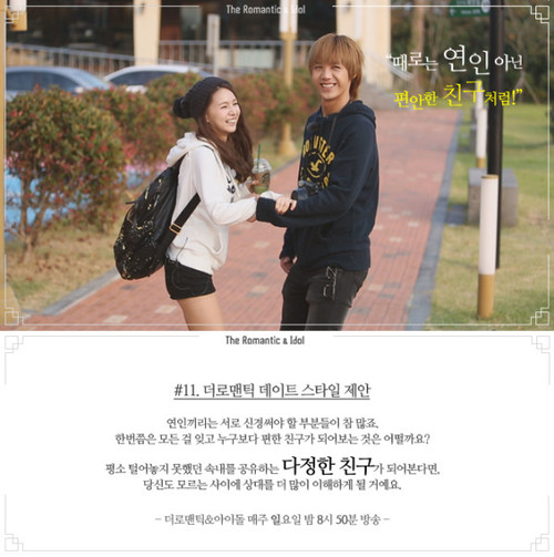 mir and jei relationship