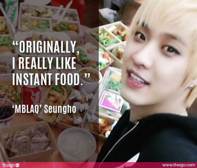 MBLAQ_Seungho_quote_4