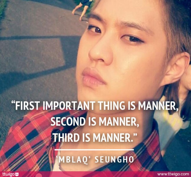MBLAQ_Seungho_quote_8